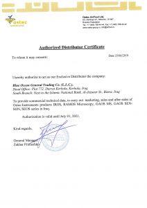 شهادة موزع معتمد authorized distributor certificate اوستک ostec